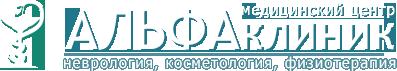Альфаклиник — медицинский центр в Гомеле